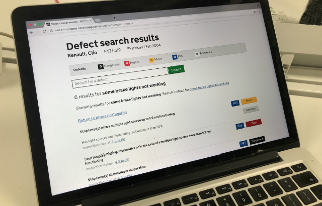 Defect search results screen